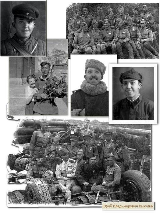 Юрий Никулин, наш любимый и дорогой!