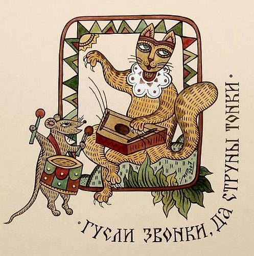 Proverbi russi illustrati da Marina Rusanova.   Artista contemporanea Marina Rusanova è l'autore della serie Lubok illustrazioni prove...