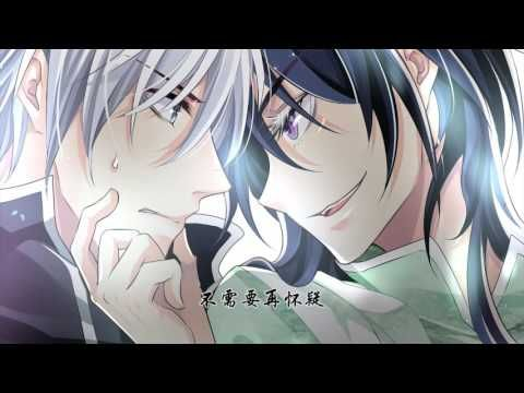 Soul Contract Full OP (CC Eng Sub) - YouTube