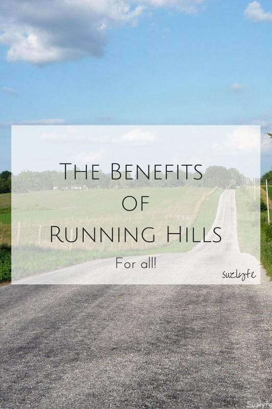 The Benefits of Running Hills for all runners! Do you know why hill workouts can improve your running? Find out with Running Coaches Corner! http://suzlyfe.com/benefits-running-hills-coaches-corner-21/
