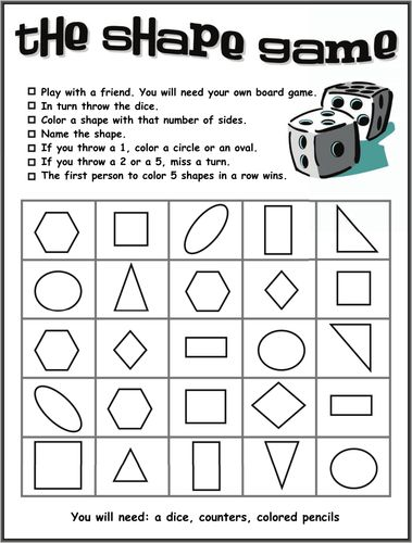 2D Shape Resources - shape worksheets and games for K-1st [FREE]