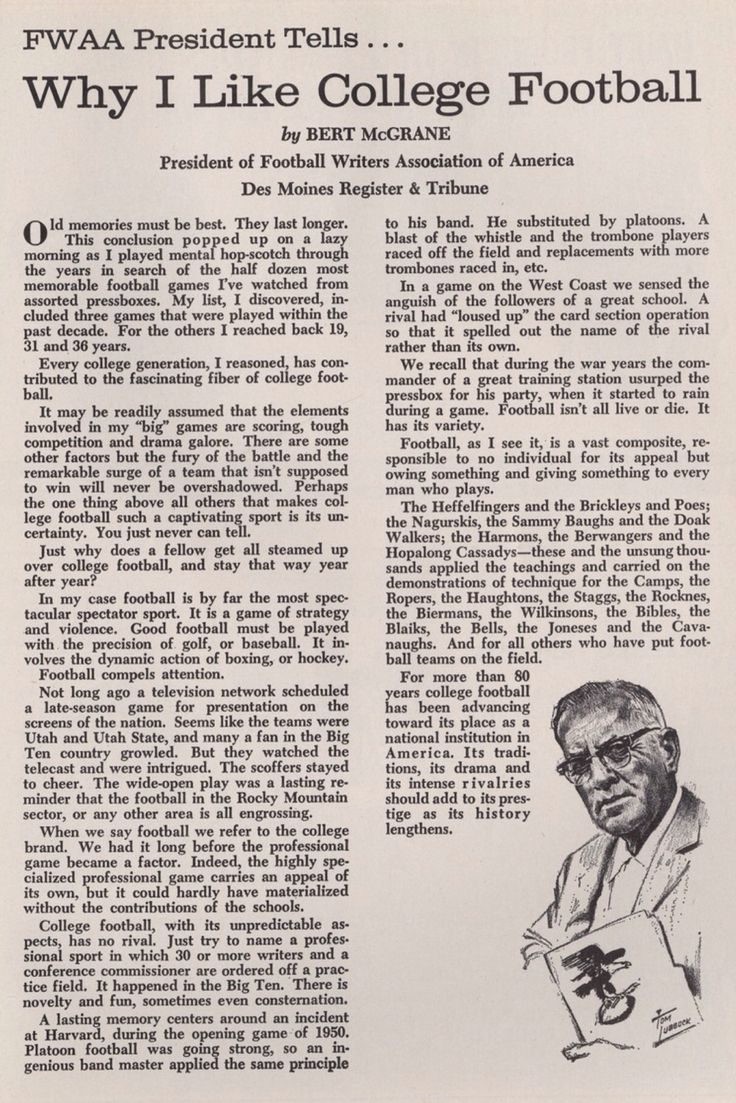 """Why I Like College Football"" by Bert McGrane, President of the Football Writer's Association of America. From 1962, printed in a game program #Alabama #RollTide #BuiltByBama #Bama #BamaNation #CrimsonTide #RTR #Tide #RammerJammer"