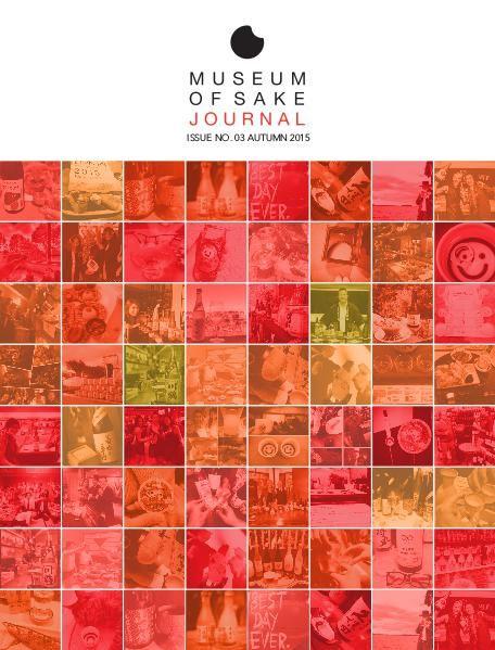 Museum+of+Sake+Journal+Autumn+2015