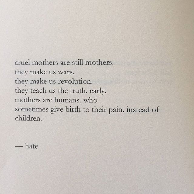 salt nayyirah waheed When i heard about nayyirah waheed, i was immerse in my routine and own  writing then i started reading salt i couldn't stop waheed's voice is honest and .