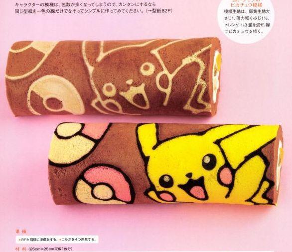 pikachu cake roll :D