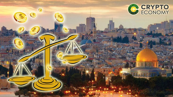 The Israeli tax authorities have released a statement on the modalities for taxation on ICOs. The draft circular which is still open to public input outlined possible approaches that the government may adopt in taxing proceeds from initial coin offerings (ICOs). The draft released by the...