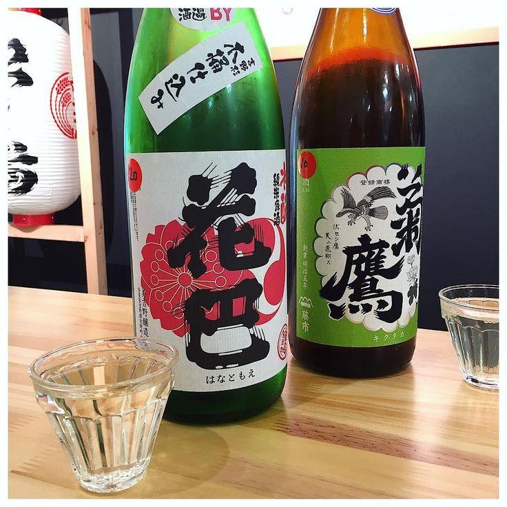 . . ツキノワカレーから徒歩で高島屋もちろんお目当ては #日本酒祭り 試飲ふらっちしてたら19歳の酒ブースにいる渋谷くん発見(ー)正直全く期待してなかった けど #19歳の酒 めちゃ好みどストライクやたもう一つの低アルもおいしかた((o))ァリガトォ 会場の日本酒うさぎのバーで私は #花巴 おいちゃん #菊鷹 菊鷹hummingbirdやはり旨すぎる この花巴は微妙だた初めは美味しいけど飽きる多分燗のほうが絶対おいしいかなこないだ低アル夏酒の花巴のんだけどそれは ここで隣にいたおじ様と仲良しになって( 笑 ) #片野桜 ブースにいったらまたおじ様いるし本当にたのしかった . #片野桜も購入 #やっぱすごく好みのお酒やた #私の好みばかりですんません #まぁ試飲でよぉ飲んだね笑 #初対面のおじ様にお兄ちゃんは優しいからと言われるぽんにぃ #爆笑 #しぬ #酔っ払ってるとなんでも面白い笑 #飲んでみたかったやつも飲めたし #しあわせだ #ハピネス #ハッピー #帰りも歩いた #19231歩 #歩くの大好き #日本酒 #米は飲み物 #俺たちライサー #あや酒2016 by…