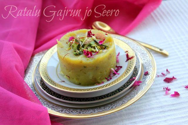 Ribbon's to Pasta's: R - Ratalu Gajrun jo Seero / Sweet Potato Halwa