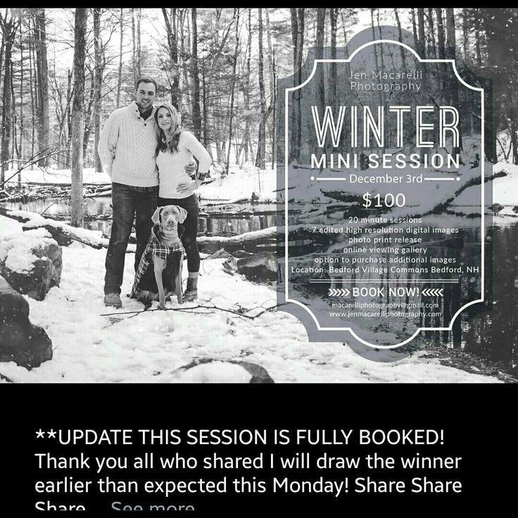 Wanna open your winter mini session instead of holiday or Christmas? This template gonna be help you to spread your session. Beautiful and gorgeous photo made by Jen Macarelli Photography! We wish you success with your session!