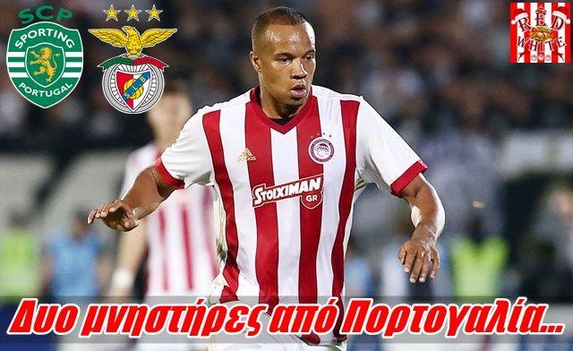 Σπόρτινγκ Λισαβόνας και Μπενφίκα έχουν στη λίστα τους τον Οφόε.  Ας ελπίσουμε πως δε θα αποχαιρετήσει το λιμάνι ο παικταράς, διότι επιβεβαιωμένα αυτήν τη στιγμή είναι μια από τις καλύτερες μονάδες μας! #Red_White #Vadis_Odjidja_Ofoe #Sporting_Lisbon #Benfica #Olympiacos