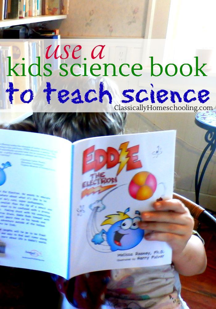 An engaging kids science book is the absolutely best way to teach elementary science! Textbooks may cover every topic needed, but kids are bored and lost before the first paragraph ends, because they're not engaged.