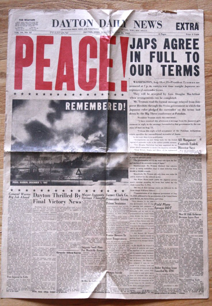 """WWII Dayton Daily News """"PEACE"""" August 14, 1945 Newspaper"""