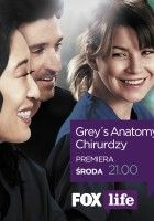 Chirurdzy (2005)