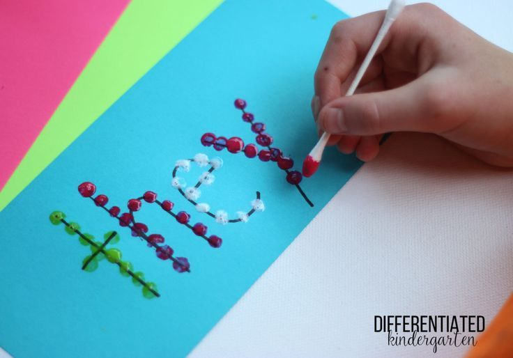 Have you tried adding this activity to your sight word stations to help build fine motor while practicing high frequency words?  Come check out this and 17 Ways To Build Fine Motor Activities Into Your Curriculum -