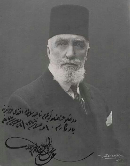 Abdülmecid II, the last Caliph of Islam from the Ottoman (Osman) Dynasty.
