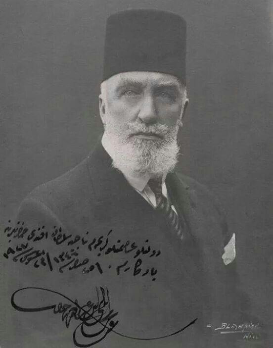II. Abdülmecid, Sultan of Ottoman.