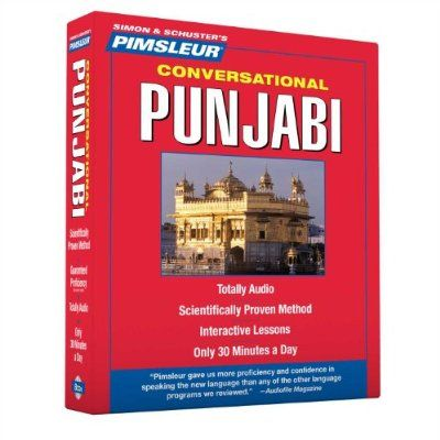 11 best punjabi collection images on pinterest collection punjabi conversational learn to speak and understand punjabi with pimsleur language programs malvernweather Choice Image