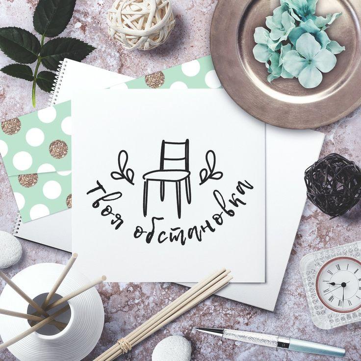 Лого для салона мебели. Интерьер, обстановка, мебель