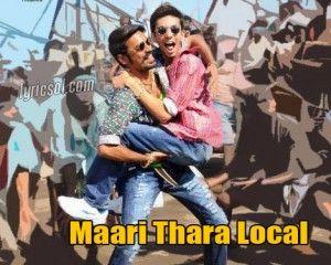 Boys tamil movie song lyrics dating