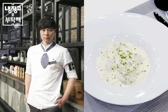 Enjoy Korea with Hui: Please Take Care of My Refrigerator, Choi Hyun Suk...