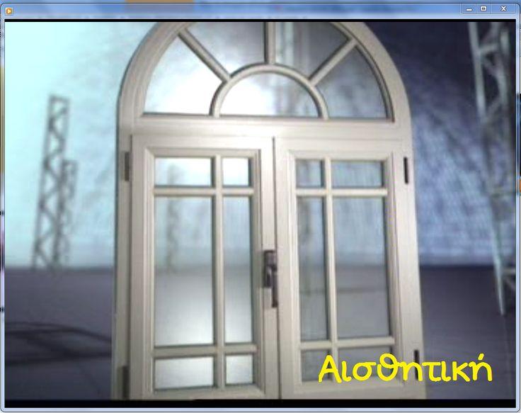 GREEK ALUMINIUM ASSOSIATION 2. AESTHETICS - TV campaign for Aluminium excellence, for Doors & Windows - TV spot design & production