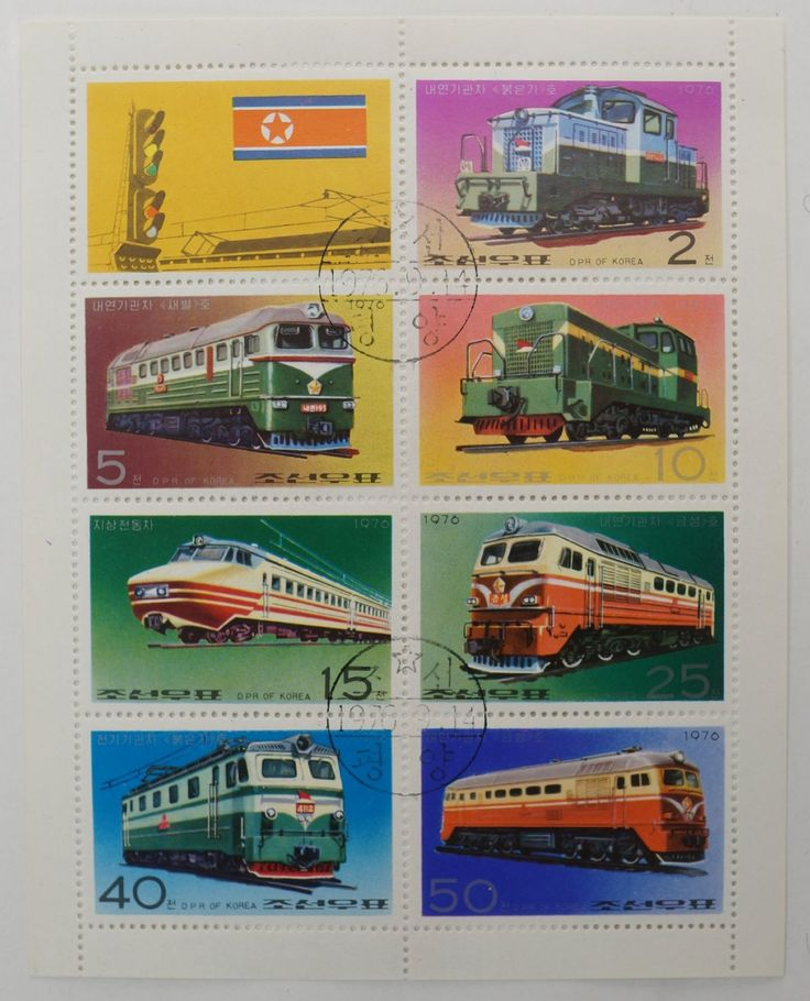 North Korea : 8 Used Stamps http://www.japanstuff.biz/ CLICK THE FOLLOWING LINK TO BUY IT ( IF STILL AVAILABLE ) http://www.delcampe.net/…/item/id,0365344369,language,E.html