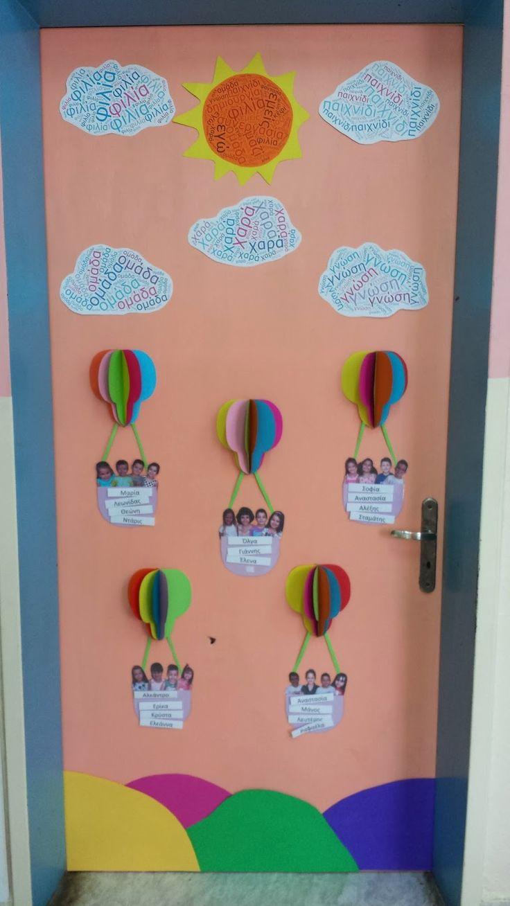 Classroom door decoration | Bulletin - welcome boards ...