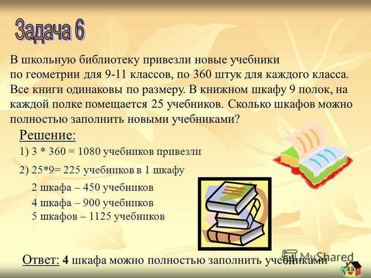 Решебник по биологии 11 ярыгина