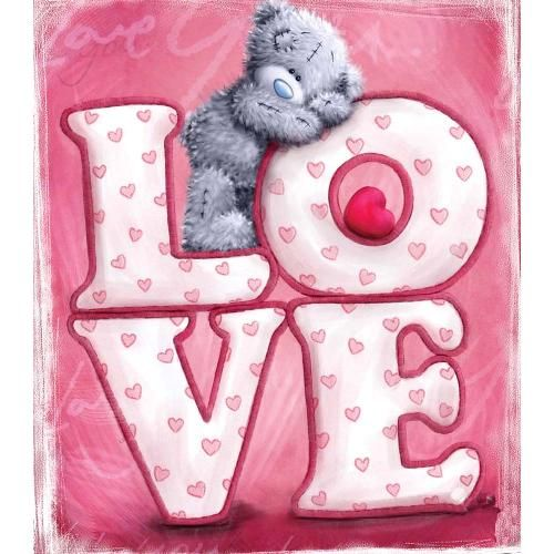 Love Me to You Bear Valentines Day