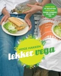 Hoge hakken, lekker vega - Petra de Hamer & Tal Maes (2009). De ongeveer 75 recepten zijn makkelijk, snel klaar en er is wat bij voor elk seizoen en elke gelegenheid. Vissaus wordt soms als ingredient gebruikt, dus niet geheel vegetarisch! Schrijfsters zijn zelf ook geen vegetariër, maar flexitariër.