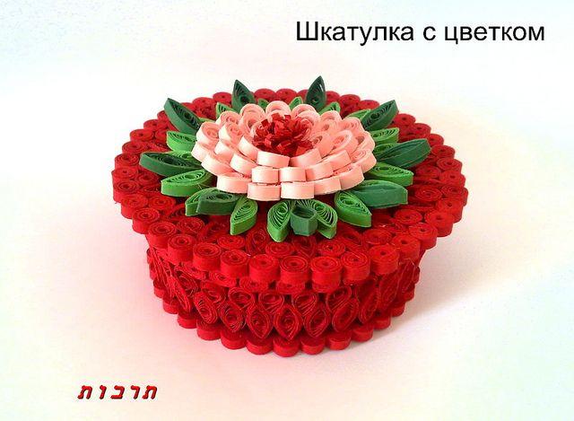 цветок 21 | Flickr - Photo Sharing!