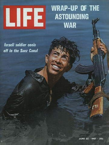 Today is the anniversary of a modern miracle, the Israeli victory of the Six Day War,  מלחמת ששת הימים , or Milhemet Sheshet Ha Yamim in H...