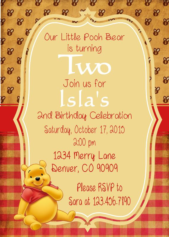 Winnie the Pooh Vintage Birthday Invitations by ASweetCelebration