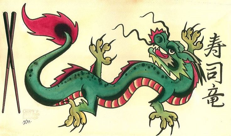 Dragon Sushi by Chris Smith Traditional Asian Tattoo Canvas Art Print – moodswingsonthenet