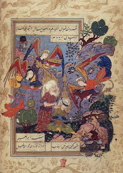 Image from the book Hadikat as-Suada, 16th-17th century, Turkey The Offer of Prophet Ibrahim's son Prophet Ismail, the Angel Jibril stops Ibrahim at the last moment.