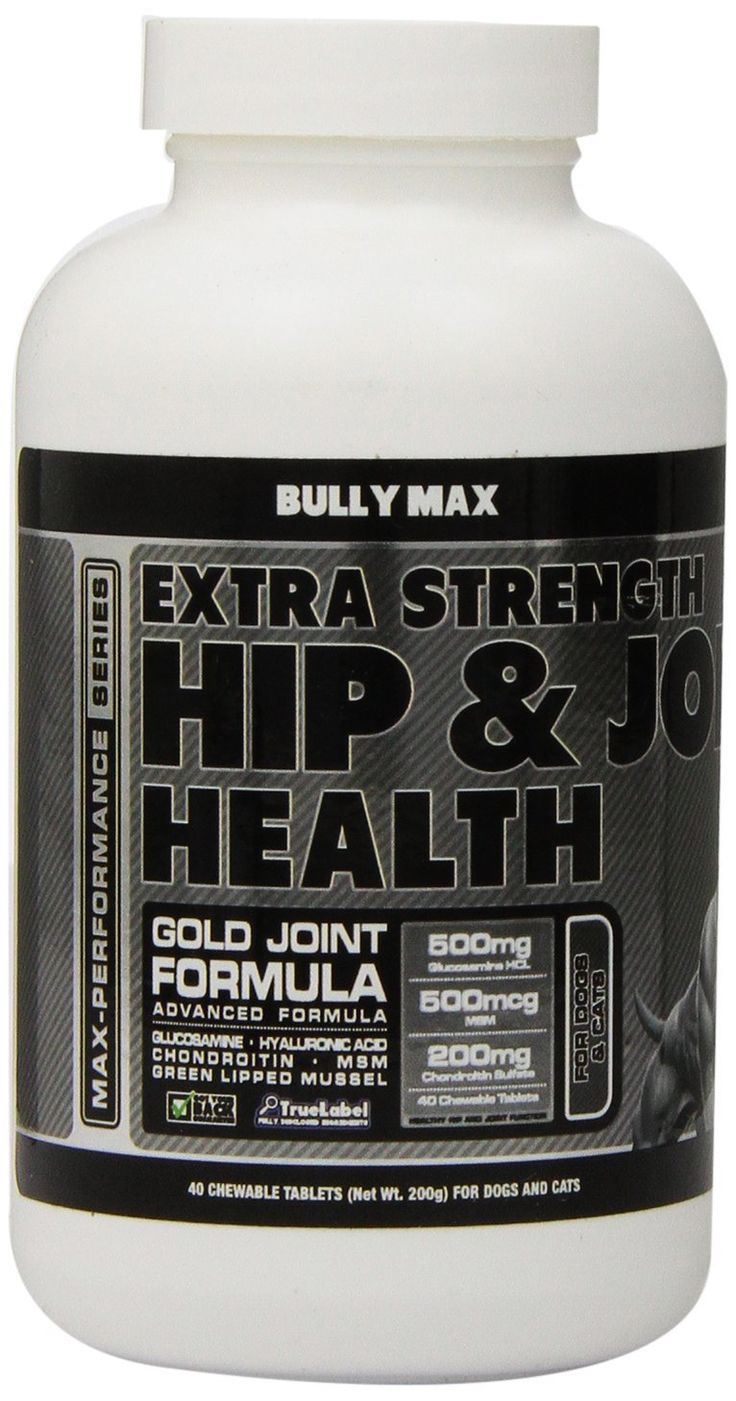 Bully max dog muscle supplement extra strength hip and