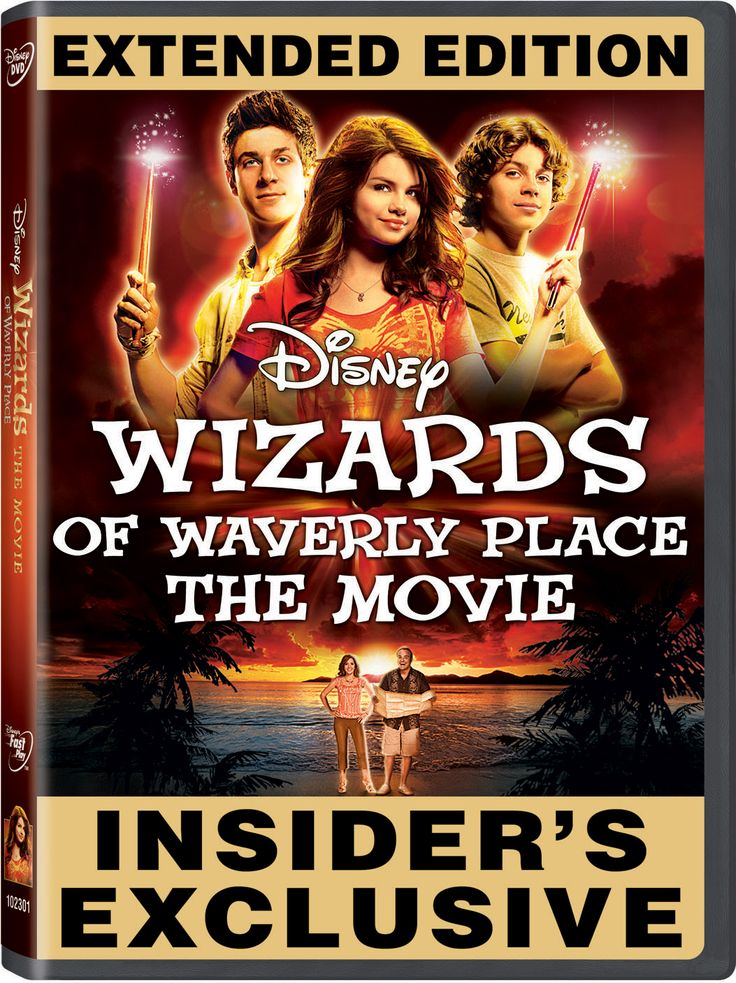 Disney Channel Wizards Of Waverly Place: The Movie