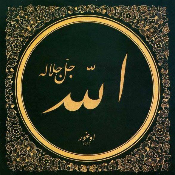 İhsanının ve ikramının sonu yoktur Allah'ım! Sınırsız ve sonsuzdur nimetlerin! Celal ve İkram Sahibisin Sen! Sofran açıktır her an! Müminde kâfir de rızıklanır bu sofradan! İkramın dostlarınadır ancak, ey Zü'l Celal-i Ve'l İkram! Sonsuz ihsanından ve ikramından bizi de nasipdar eyle! Ya Ya Z'ül Celal-i Ve'l İkram! Ya Allah! Kerem ve ihsan Sahibisin Sen! Bütün Azamet ve ikramlar Sana aittir! Nimetini herkese, ikramını dostlarına Sunarsın! Ya Z'ül Celal-i Ve'l İkram! Ya Allah! Dostun kıl bizi…