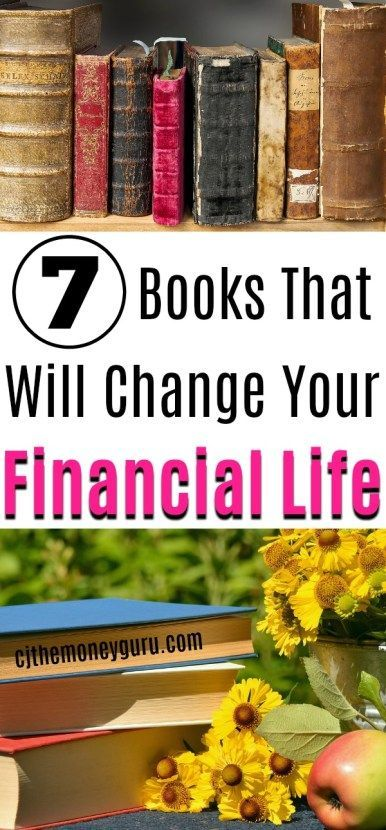 7 Books That Will Change Your Financial Life