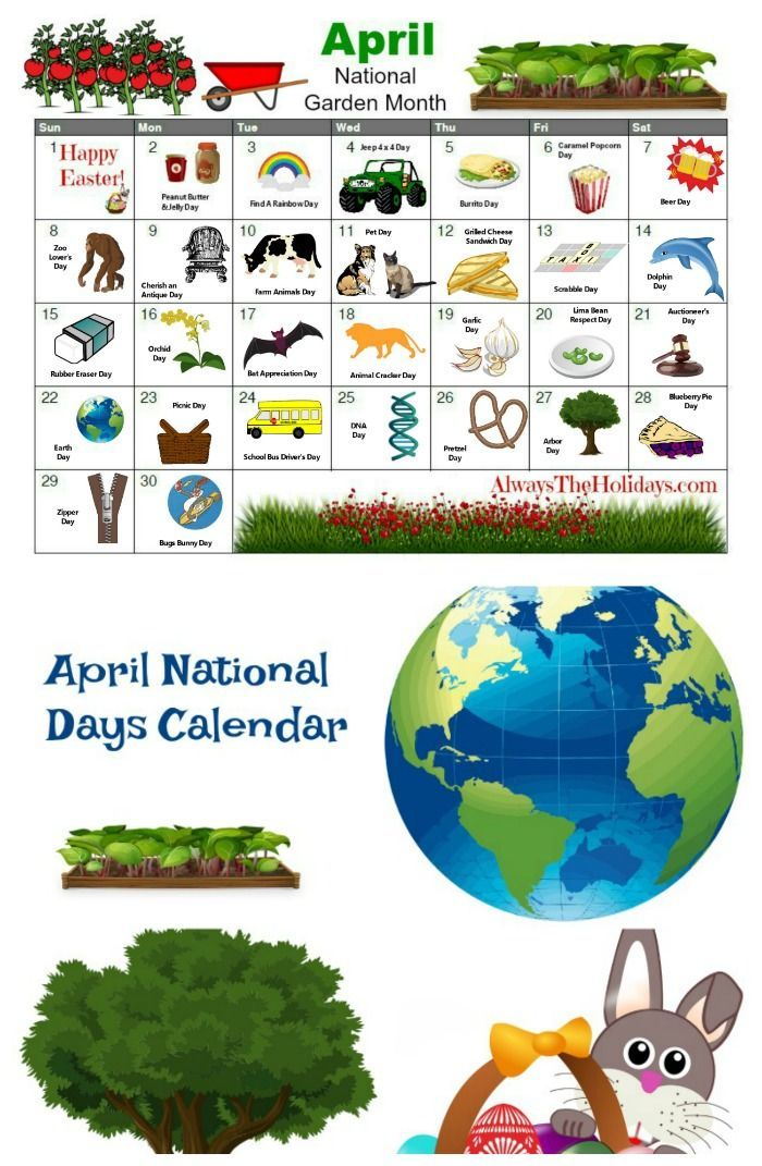 Print out a calendar for April National Days to use in planning recipes and craft projects for the month of April #freeprintable #aprilcalendar