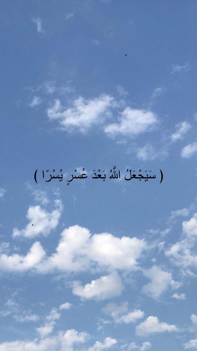اكسبلور دعاء غيوم Calligraphy Arabic Calligraphy Arabic