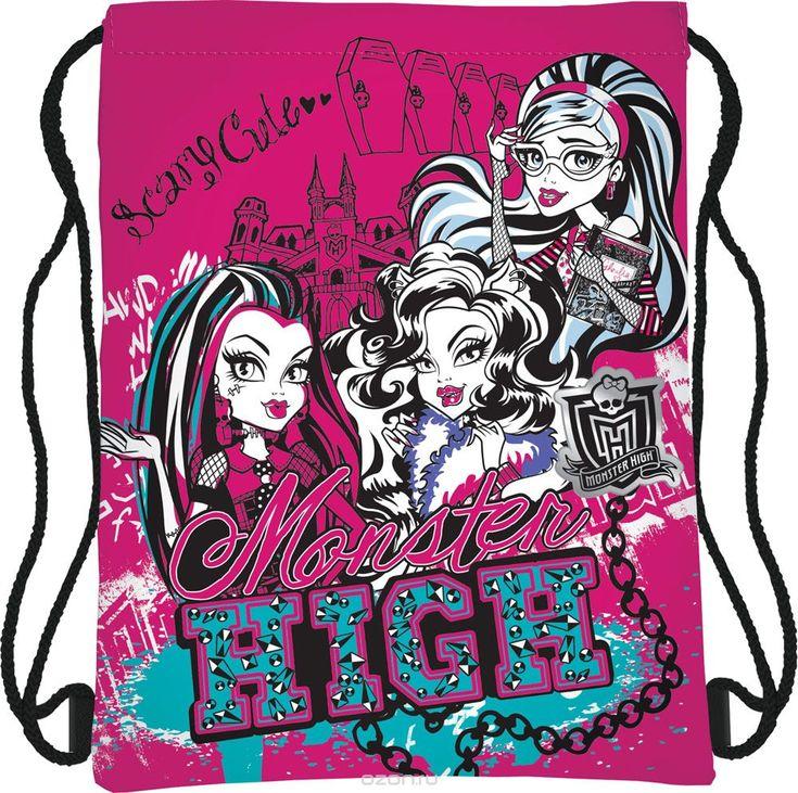 Сумка для сменной обуви Monster High, цвет: ярко-розовый, черный