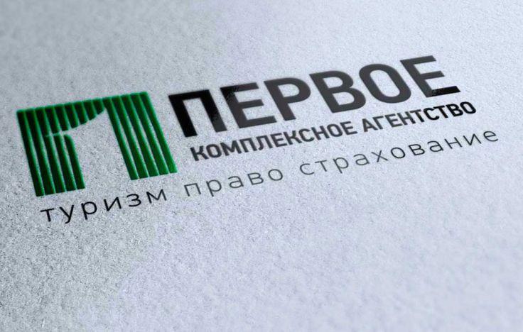 Логотип Первое комплекскное агентсво