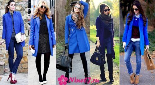 Голубое пальто с какими цветами сочетается