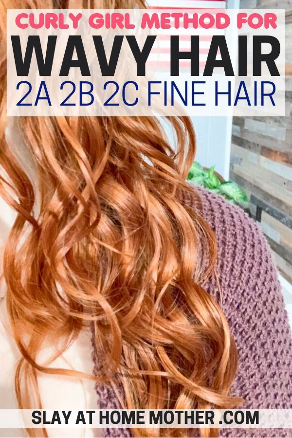 Curly Girl Method For Wavy Hair 2a 2b 2c In 2020 Curly Girl