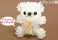 3D Beaded Bear PATTERN