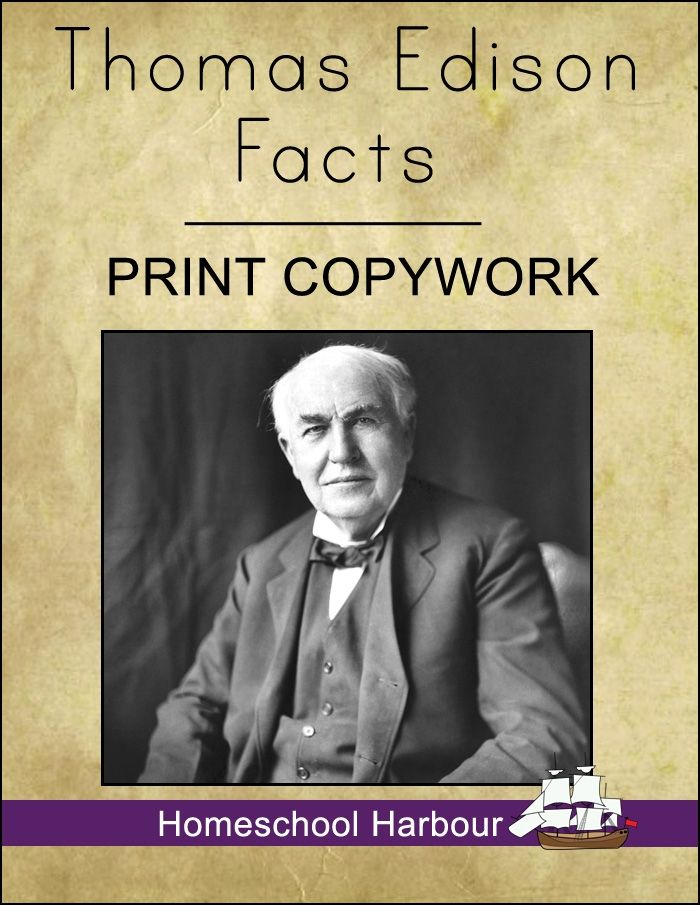thomas edison speech essays Custom thomas edison essay writing - five of the six volumes are first edition, first printing (most having been inscribed by the author to his aunt clara prior.