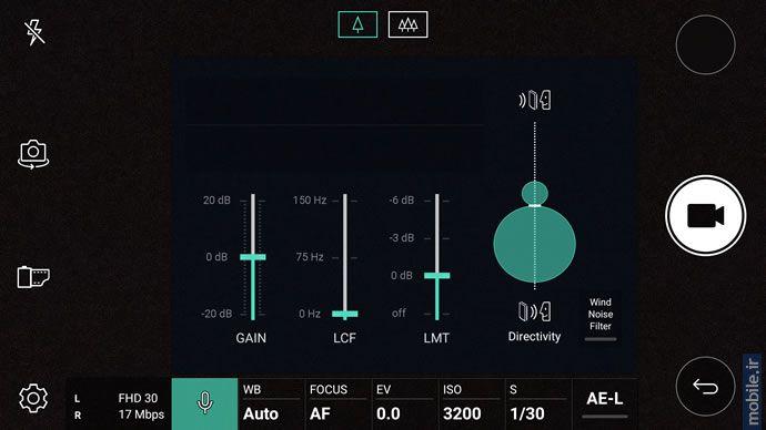 LG V20 - الجی وی 20