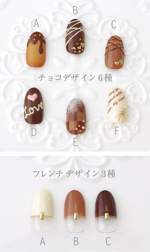【オーダー専用】選べる★チョコレートネイルチップ