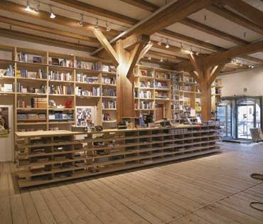 Book store at DAC, Cph, Architect Dorte Mandrup